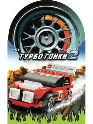 Конструктор MotoBlock Машинка красная 2 - Гоночная S Склад Уникальных Товаров. Цвет: красный