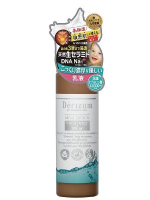 Увлажняющее молочко для лица с керамидами, ДНК натрия и гиалуроновой кислотой, 120 мл. DERIZUM. Цвет: коричневый