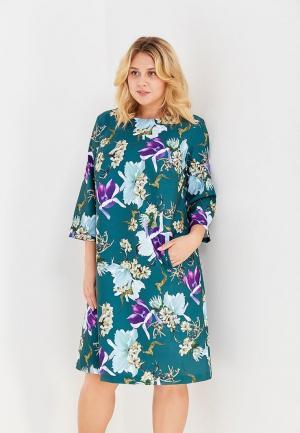 Платье Intikoma. Цвет: зеленый