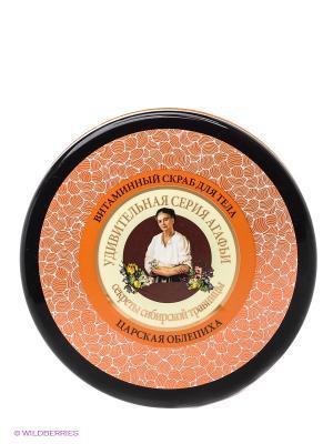 Скраб для тела Витаминный питание и мягкость кожи Рецепты бабушки Агафьи. Цвет: оранжевый