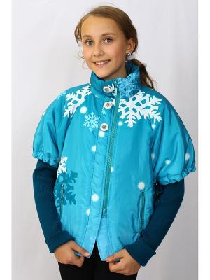 Куртка DESTY. Цвет: бирюзовый