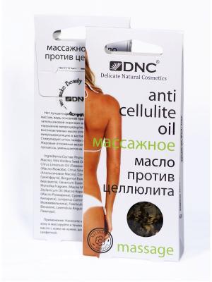 Против целлюлита масло Массажное, набор 2 шт (2х3х15 мл) DNC. Цвет: золотистый, прозрачный
