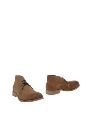 Полусапоги и высокие ботинки MR. WOLF. Цвет: песочный