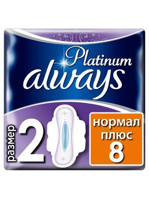 Always Platinum Ultra Normal Plus прокладки крылышки 8 шт. Цвет: темно-фиолетовый