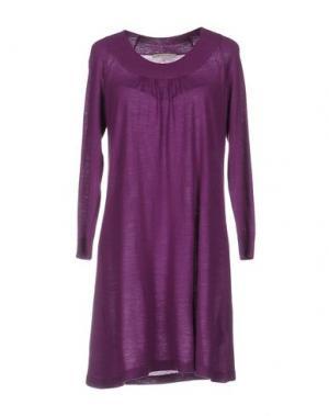 Короткое платье GERARD DAREL. Цвет: фиолетовый