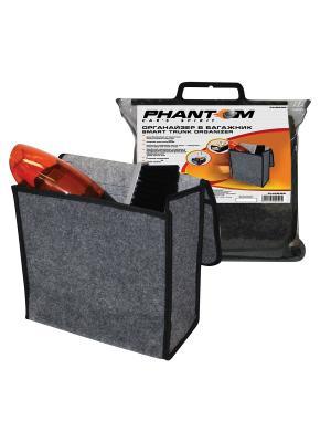 Органайзер Phantom PH5933 Сумка в багажник. Цвет: черный