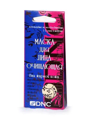 Маска для лица Очищающая, 3х15 мл DNC. Цвет: светло-бежевый, молочный