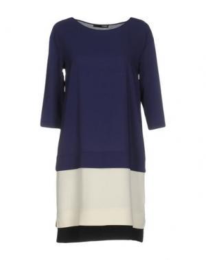 Короткое платье .TESSA. Цвет: темно-синий