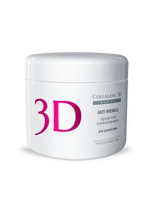Альгинатная маска Anti Wrinkle 200 г Medical Collagene 3D. Цвет: белый, бордовый