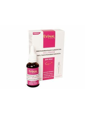 Омолаживающая сыворотка CELLODERM  для лица (100% гиалуроновая кислота) EVINAL. Цвет: прозрачный