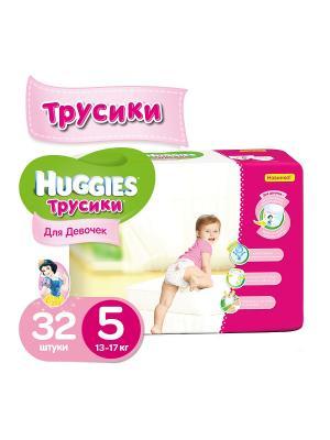 Подгузники-трусики Размер 5 13-17кг 32шт для девочек HUGGIES. Цвет: розовый