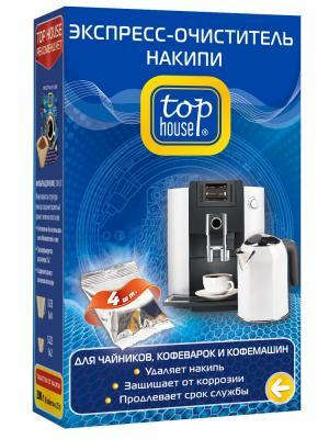 Top house экспресс-очиститель накипи для чайников, кофеварок и кофемашин, 4 шт. х 50 г. Цвет: синий