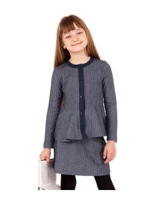 Комплект: жакет, юбка, коллекция Школьница Апрель. Цвет: серо-голубой
