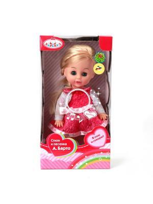 Кукла Карапуз 25см, озвученная, стихи и песенка А.Барто. Цвет: белый, малиновый