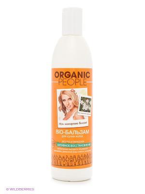 Бальзам-био для волос активное восстановление ORGANIC PEOPLE. Цвет: белый