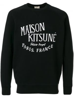 Толстовка Palais Royal Maison Kitsuné. Цвет: чёрный