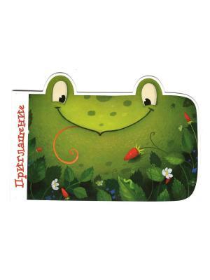 Комплект приглашений Лягушка Даринчи. Цвет: зеленый