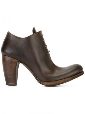 Ботильоны на шнуровке Ma+. Цвет: коричневый