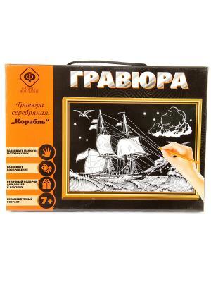 Набор для создания гравюры Корабль 21х30 см Фабрика Фантазий. Цвет: черный