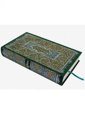 Коран (на русском  языке) Белый город. Цвет: белый