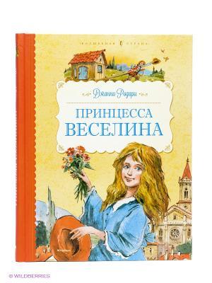 Принцесса Веселина Издательство Махаон. Цвет: белый