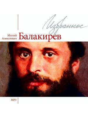 Балакирев М.А. Избранное (компакт-диск MP3) RMG. Цвет: прозрачный
