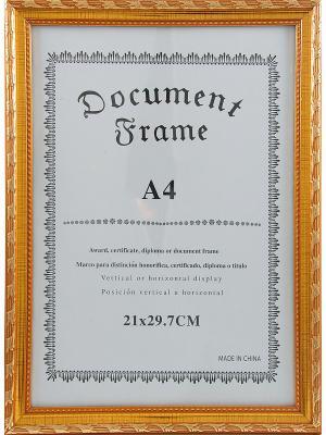 Фоторамка для фото 21*30см Русские подарки. Цвет: оранжевый