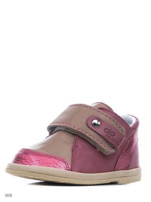 Ботинки ФОМА. Цвет: бежевый, розовый