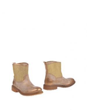Полусапоги и высокие ботинки FRU.IT. Цвет: медный