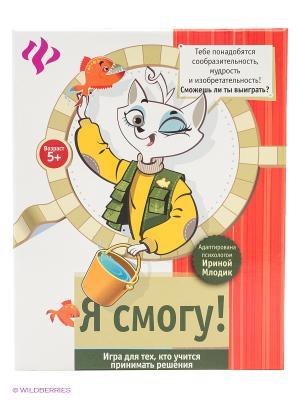Я смогу!: развивающая игра для детей Феникс-Премьер. Цвет: белый