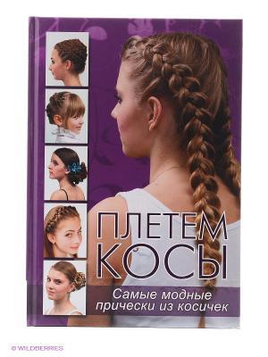 Плетем косы: Самые модные прически из косичек КОНТЭНТ. Цвет: белый