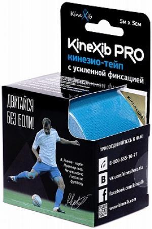 Кинезио-тейп  Pro tape, синий Kinexib