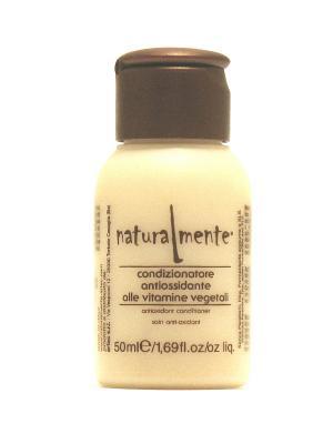 Кондиционер Антиоксидант. Naturalmente. Цвет: кремовый