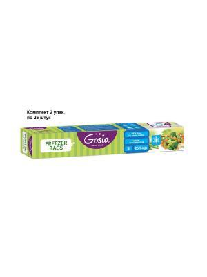 Комплект 2х25шт. Пакеты с клипсами для заморозки продуктов .3л GOSIA, 1509/2958 Politan. Цвет: голубой