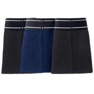 3 трусов-слипов открытых CASTALUNA FOR MEN. Цвет: серый + антрацит + антрацит,синий + черный + черный