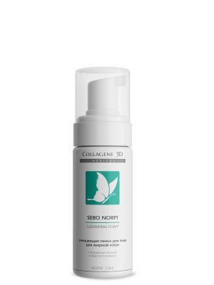Очищающая пенка для жирной кожи Sebo norm Medical Collagene 3D. Цвет: белый, зеленый