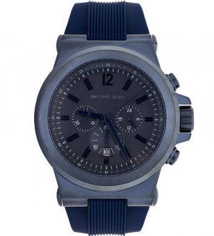 Часы с синим силиконовым ремешком Michael Kors