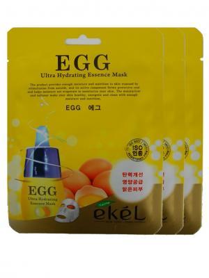 Набор тканевых масок с экстрактом яичного желтка, 25гр*3 шт. EKEL. Цвет: белый