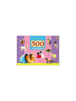 500 Наклеек. Наши друзья Проф-Пресс. Цвет: розовый