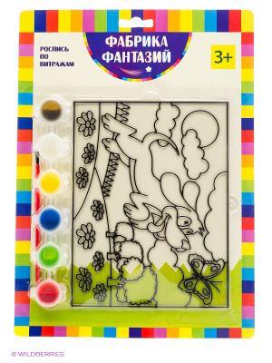 Н-р для росписи витража Веселый пёс Фабрика Фантазий. Цвет: зеленый