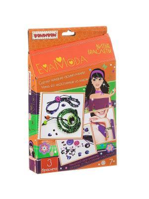 Наборы для творчества от BONDIBON и EVA MODA, Витые браслеты, арт 406l. Цвет: оранжевый