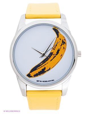 Часы Mitya Veselkov. Цвет: желтый, серебристый