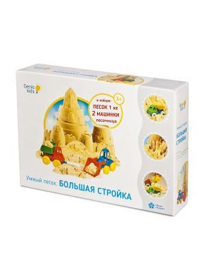 Набор для детского творчества Умный песок. Большая стройка GENIO KIDS. Цвет: бежевый, белый