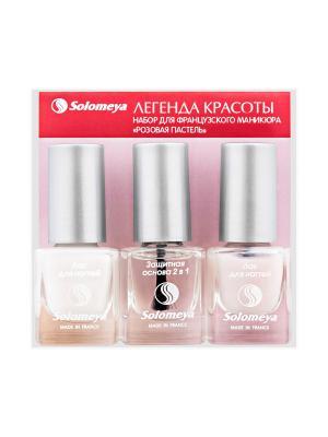 Набор для французского маникюра Розовая пастель French manicure Pink 3 х 6 ml. SOLOMEYA. Цвет: прозрачный, бежевый, белый