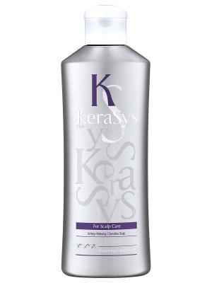 Кондиционер КераСис Уход за сухой кожей головы 180мл Kerasys. Цвет: темно-фиолетовый, светло-серый