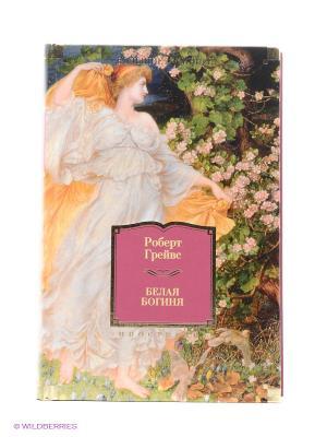 Белая богиня Иностранка. Цвет: розовый, белый, зеленый