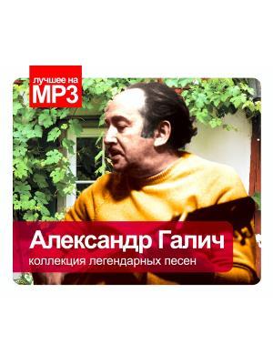 Лучшее на MP3. Александр Галич (компакт-диск MP3) RMG. Цвет: прозрачный