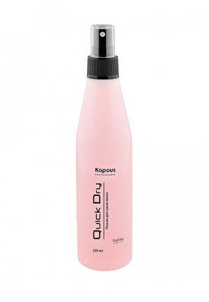 Лосьон для волос Kapous. Цвет: розовый