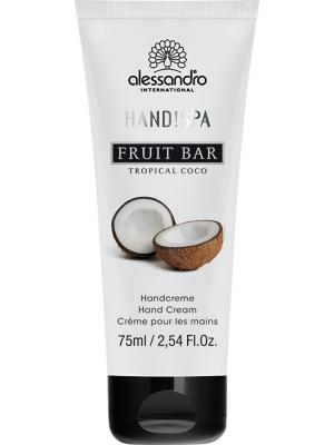 Ароматерапевтический увлажняющий крем для рук Тропический кокос Tropical coco alessandro. Цвет: белый