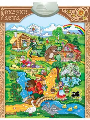 Электронный звуковой плакат ЗНАТОК Весёлый Зоопарк. Цвет: светло-зеленый